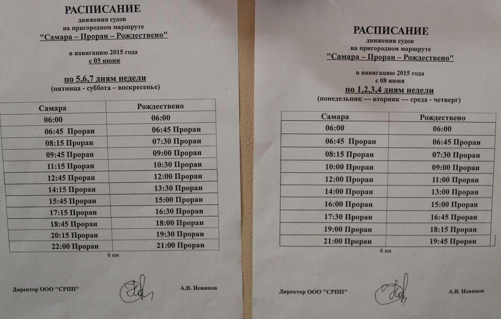 Погода в челябинске на 10 дней на 14 дней на месяц на